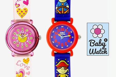 Vendita Babywatch online