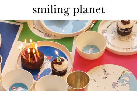Vendita Smiling Planet online