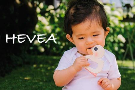 Vendita Hevea, ciucci e giochi per la dentizione 100% cacciù naturale senza BPA online