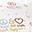 Pannolini Monouso Biodegradabili Fantasia Peace&Love, Taglia Junior 5+, 16 pezzi - 18-30 Kg